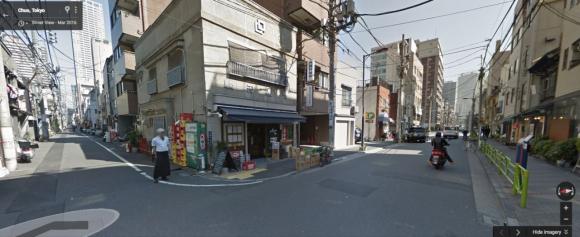Tokyo Google Maps screen capture